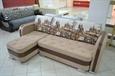 Мебельный Магазин Диваны В Москве